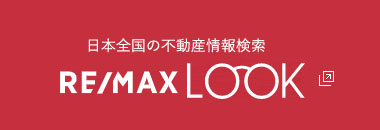 RE/MAX LOOK